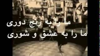 NAMJOO- GOLSHIFTE FARAHANI -HAMASH DELAM MIGIRE  film by : shant Sevag