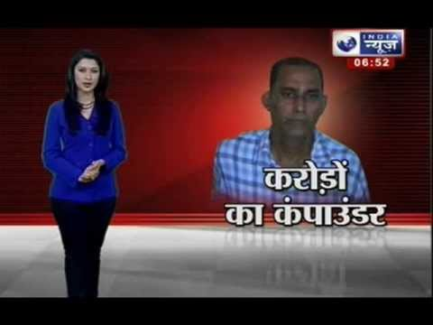 India News : Billionaire hospital compounder arrested in Jaipur