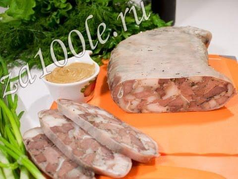 Как приготовить свиной желудок - видео