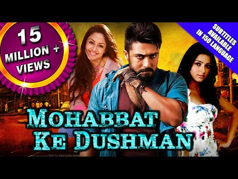 Mohabbat Ke Dushman (Sillunu Oru Kaadhal) Hindi Dubbed Full Movie | Suriya, Jyothika, Bhumika Chawla