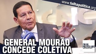 GENERAL MOURÃO CONCEDE COLETIVA - VENEZUELA, RÚSSIA, PREVIDÊNCIA, SERGIO MORO, BOLSONARO