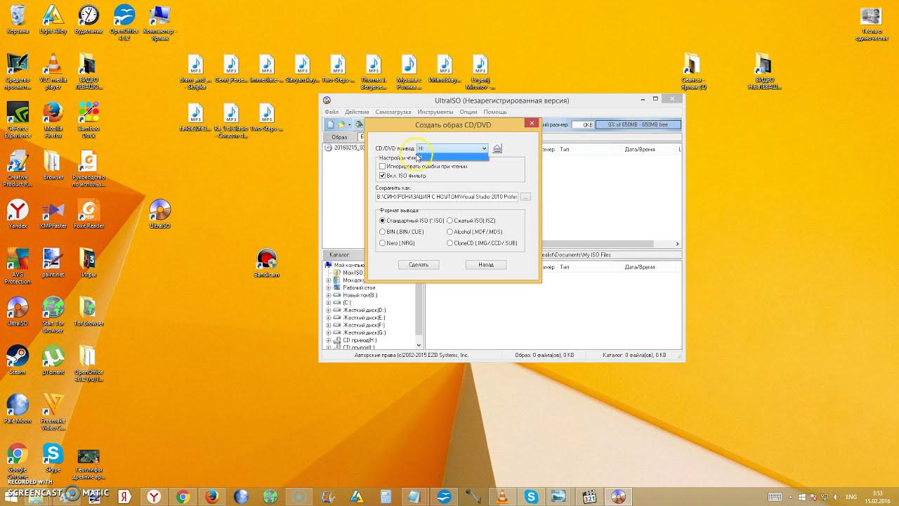 Как сделать iso образ windows 7 на диск