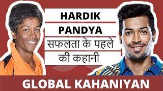 Hardik Pandya batting biography, cricket match sixes century | Dhoni,Kohli,Sachin | India Australia