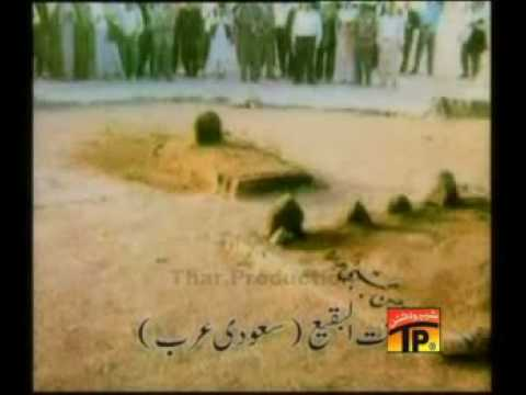 Noha By Hussain Gohar video