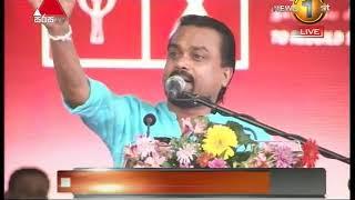 News 1st: Prime Time Sinhala News - 7 PM | (19-01-2018)