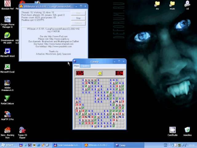 Клип The Cardigans - Communication. Клип ICQ hack IPDbrute.