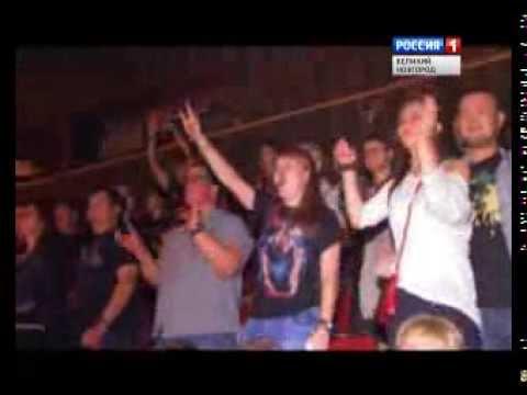 АлисА - 21.09.2013 - Великий Новгород - Репортаж о концерте - Вести