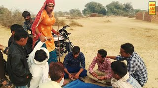 # तीन - पत्ती का खेल ( जुआ ) | बुडल्ली का साज़न पर छापा | Top Haryanavi Video by baba 420 team