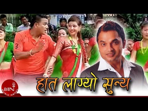 Haatma Lagyo Sunya Teej By Pashupati Sharma And Purnakala Bc video