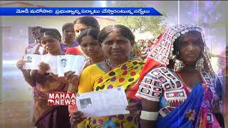 Ground Report On Exit Poll andamp; Post Poll Surveys   AP 2019 Elections   MAHAA NEWS