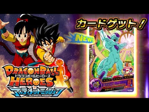 THE STRONGEST STORY MODE CARD EVER!!!   Dragon Ball Heroes Ultimate Mission Gameplay!