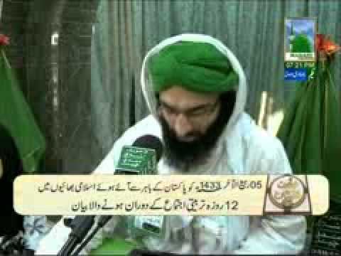 Islamic Bayan In Urdu - Topic: Khamoshi Ke Fazail (1 Of 2) - Shahzada E Maulana Ilyas Qadri video