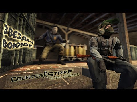 _dust2_2082 TRAILER video - Counter-Strike: Source