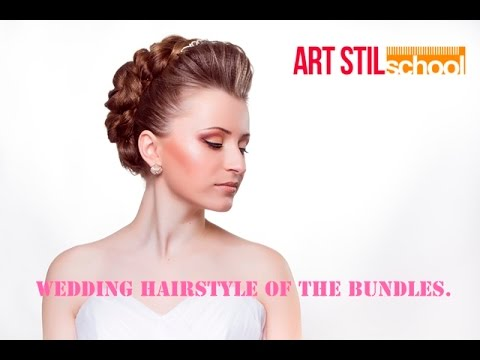 Wedding hairstyle of the bundles.