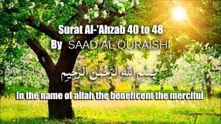 Listen and get peace of Mind - Heart Touching Quran Recitation