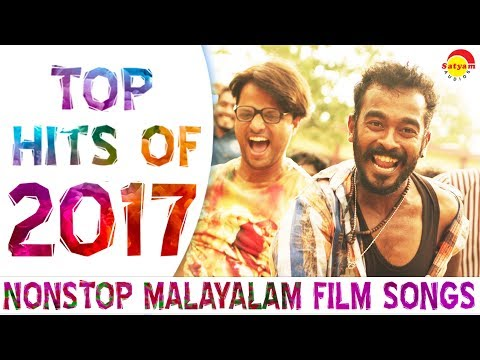 Top Hits of 2017 | Nonstop Malayalam Film Songs