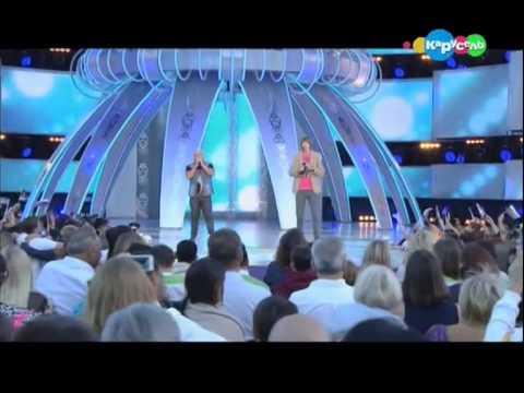 Доминик Джокер и Роман Волознев - Буду я любить тебя всегда (Детская Новая Волна 2014)