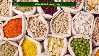 వాణిజ్యం వ్యవసాయ వార్తలు | Trade Agricultural News | Matti Manishi