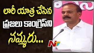MLC Karne Prabhakar Strong Comments on Telangana Congress Bus Yatra