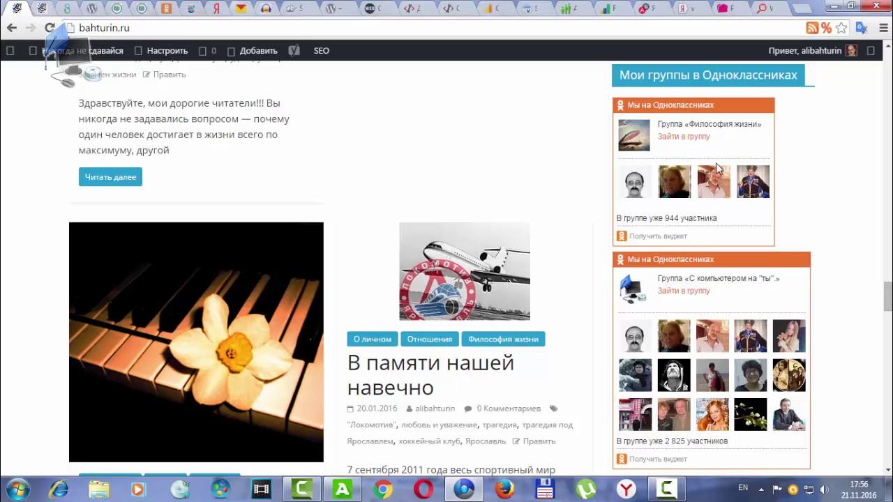 Как сделать рекламу моего сайта 607