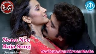 King Movie Songs, King Telugu Movie Songs, King Telugu Film Songs, Nagarjuna