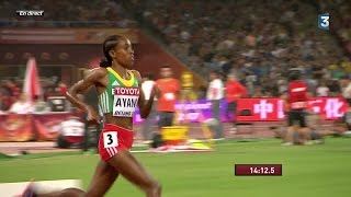 Amazing finish for Ethiopian Women in the 5000m run - Beijing 2015, August 30