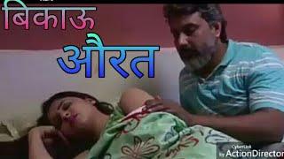 Savdhaan India hot full episodes wife affair latest savdhaan india full episodes savdhaan india