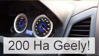 200 km/h на Китайце Geely GC6 / 200 km / h on the Chinese Geely GC6