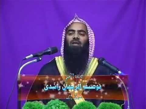Sahaba Ra Aur Eid Milad Un Nabi Saw 1   7 Sheikh Tauseef Ur Rehman video