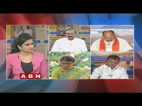 Debate on YS Jagan takes U-turn on  Kapu Reservations | Public Point | Part 2 | ABN Telugu