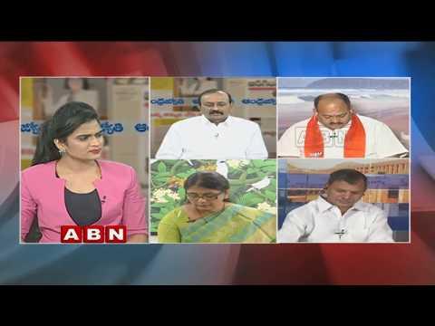 Debate on YS Jagan takes U-turn on  Kapu Reservations | Public Point | Part 2 | ABN Telugu