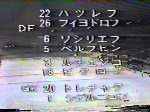 1978-1-1 Winnipeg Jets vs. Soviet Nationals - Tokyo