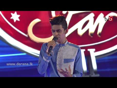 Dream Star Season 07 | Final 24 ( 01st Group ) Asanjaya Imashan ( 12 - 08 - 2017 )