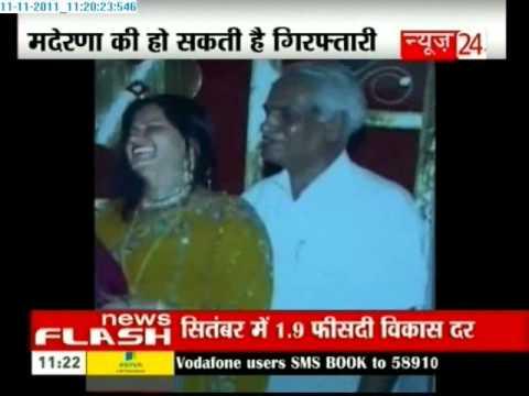 Bhanwari Case: Cbi Grills Ex-minister Mahipal Maderna video