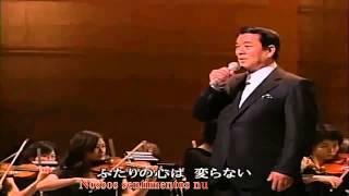 Kayama Yuzo Kimito Itsumademo