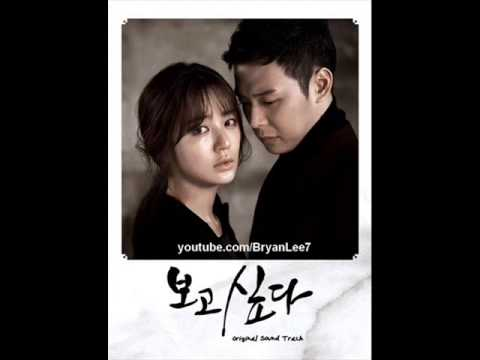 Various Artists - The Wind is Blowing (I Miss You OST background)