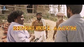 Pariyerum Perumal BABL Movie Scenes part 03   Kathir, Anandi, Yogibabu