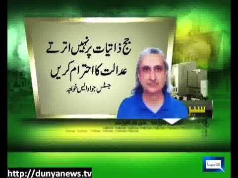 Dunya News-IGFC Contempt Case