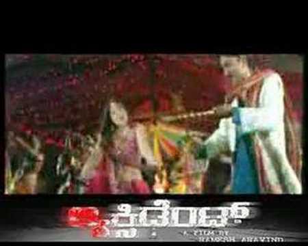 Accident Song -dheem Dheem video