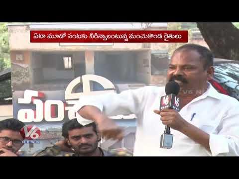 Manchukonda Village | Special Discussion On Gram Panchayat Development | Mana Panchayati | V6 News