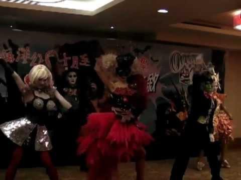 2011-AUG-18 - Ocean Park Halloween Taiwan Media Tour
