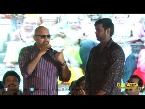 Sathyaraj at Sagaptham Audio Launch | Vijaykanth | Shanmugapandian