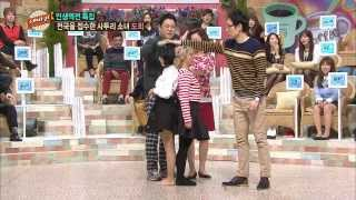 [HOT] 세바퀴 - 전국을 접수한 사투리 소녀 도희, 박나래와 키재기?! 20140125