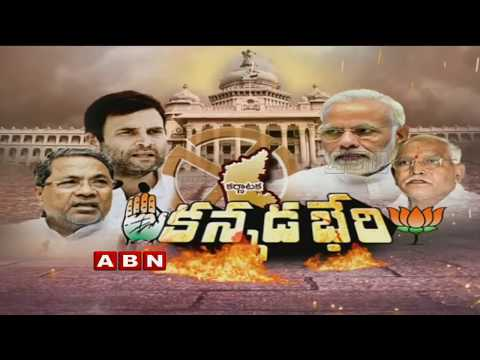 AP PCC Chief Raghuveera Reddy Face to Face over Karnataka Elections