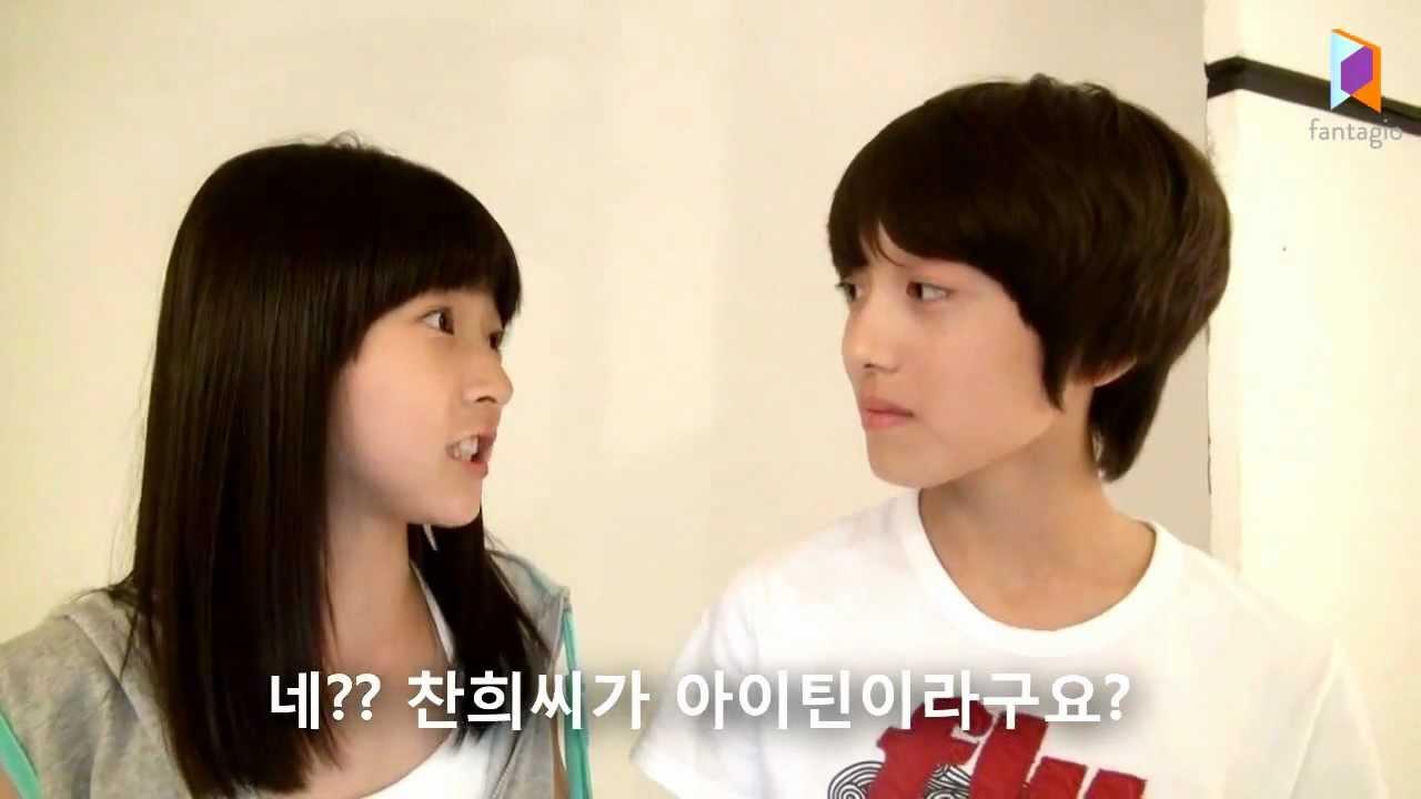 2012 아이틴 오디션 (2012 i-Teen Audition) - 아이틴 오디션 홍보대사 김새론&강찬희 ...