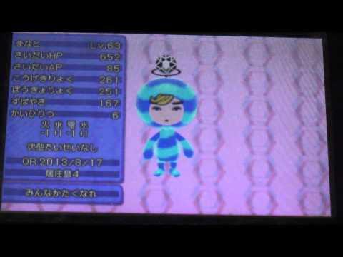 電波人間のRPG3 レアなQRコード
