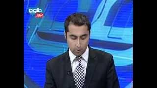 LEMAR News 31 January 2015 / ۱۱ د لمر خبرونه ۱۳۹۳ سلواغې