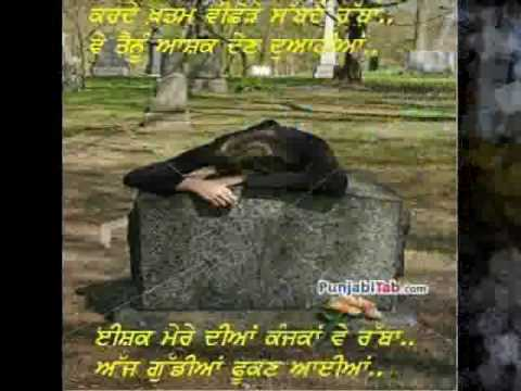Tu Ki Jane Pyar Mera.wmv video