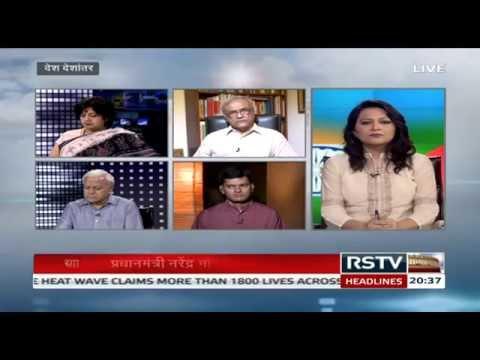 Desh Deshantar - PM Modi and Mamata Banerjee's upcoming visit to Bangladesh: What lies ahead?