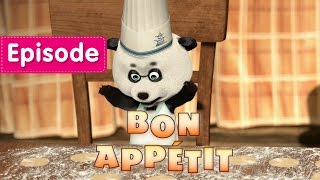 Masha and The Bear - Bon appétit! (Episode 24) New cartoon for kids 2016!